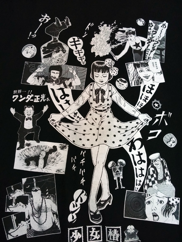 少女椿Tシャツ