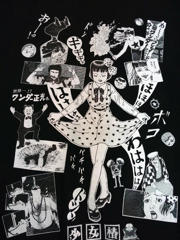 丸尾末広『少女椿Tシャツ』